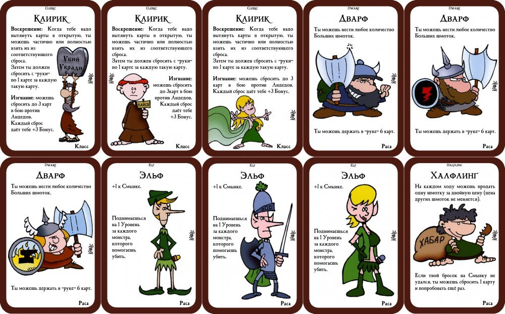 munchkin_color_3