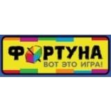 """Настольные игры """"Фортуна"""""""
