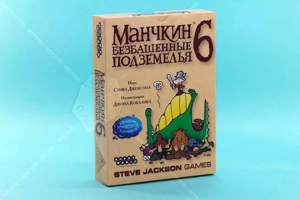 Манчкин   6. Безбашенные подземелья