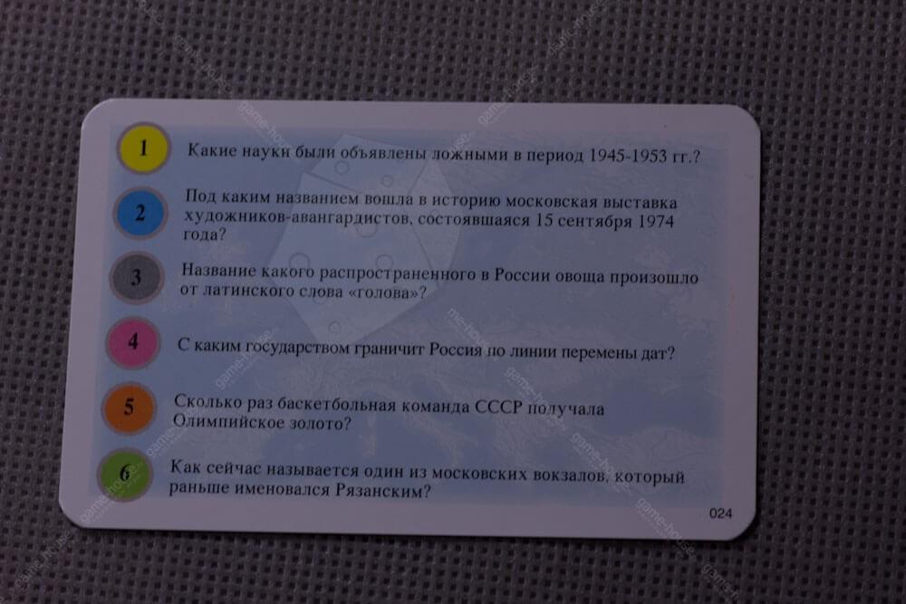Россия. Что вы знаете о ней? Компактная версия