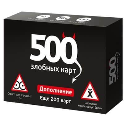 Настольная игра 500 злобных карт, дополнение