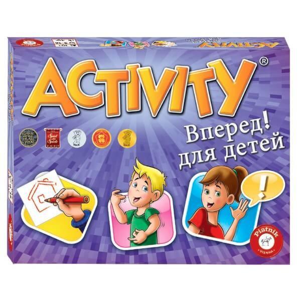 Активити Вперед для детей