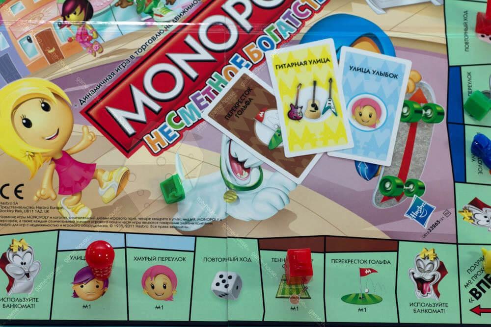Монополия Несметное Богатство 2