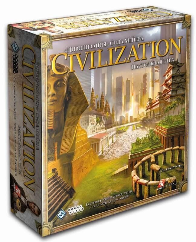 Игра цивилизация, коробка игры