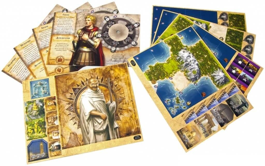 Цивилизация Сида Мейера: Удача и Слава