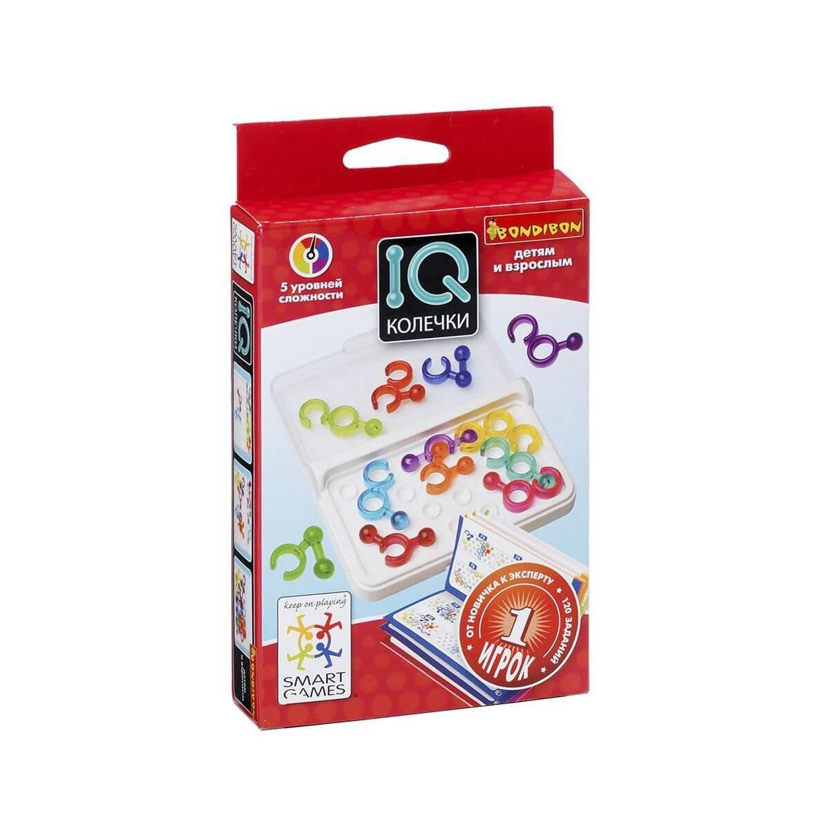 IQ-Колечки BONDIBON