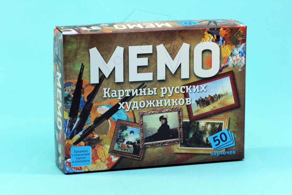 Мемо. Картины русских художников