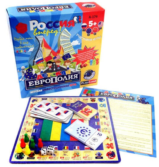 Европолия для детей