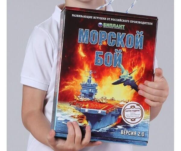Морской бой. Версия 2:0