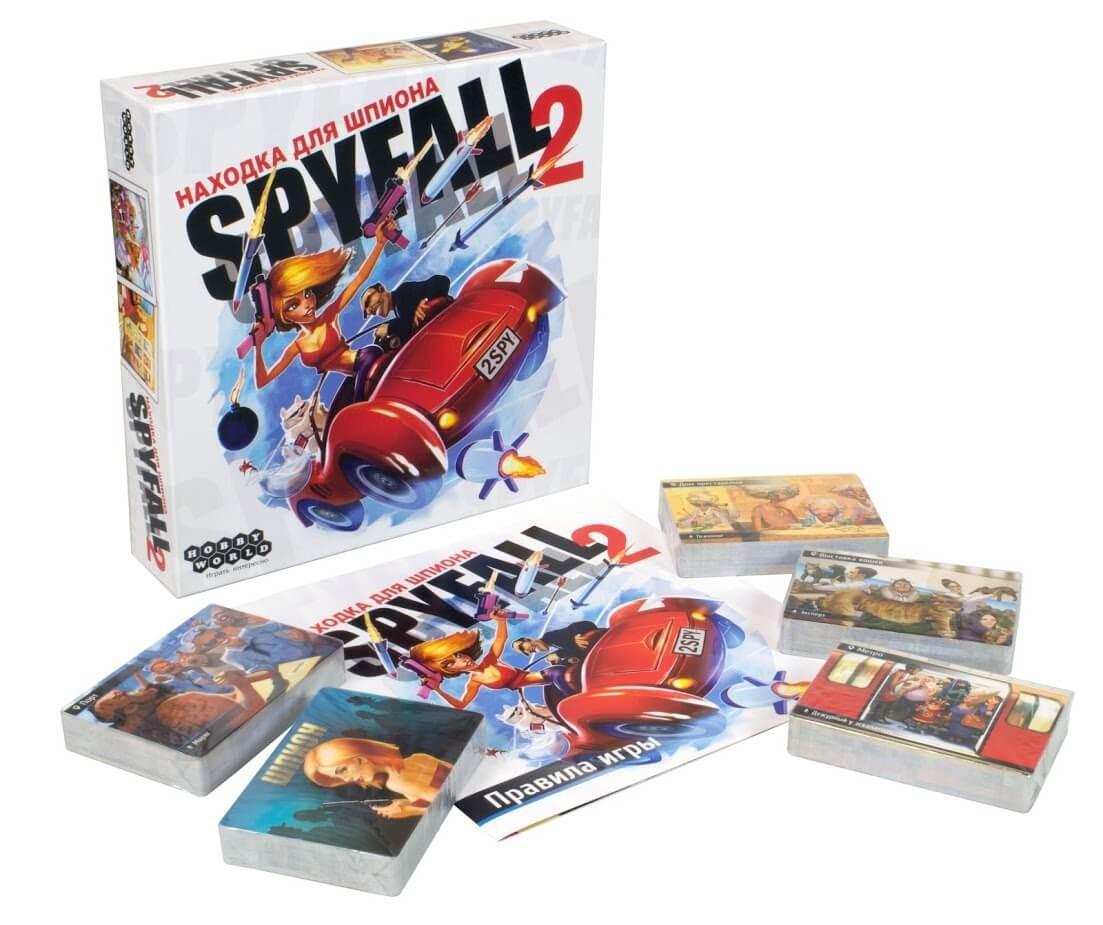 Находка для шпиона 2 Spyfall 2