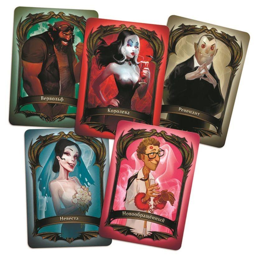 Проститутка карточная игра снять проститутку 6 размер груди