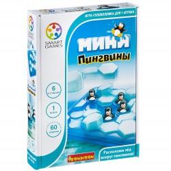 Мини пингвины