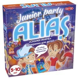 Alias Скажи иначе Вечеринка для детей