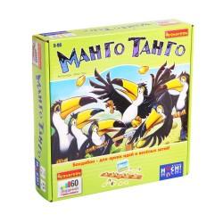 МангоТанго