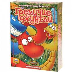 Настольная игра Гремучие Джунгли (RattleSnake)