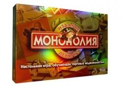 Настольная игра Монополия Делюкс
