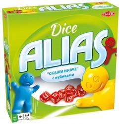 Элиас с кубиками