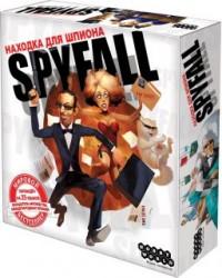 Находка для шпиона