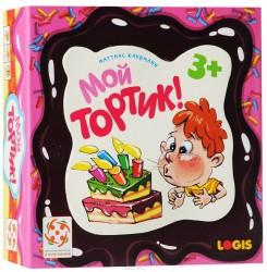 Мой Тортик!