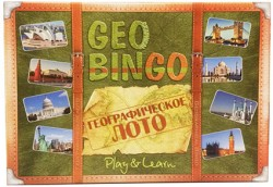 Географическое лото (Geo bingo)