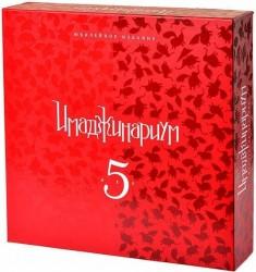 Имаджинариум 5 лет. Юбилейное издание