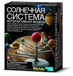Солнечная система 4М