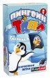 Пингвин Тяпа