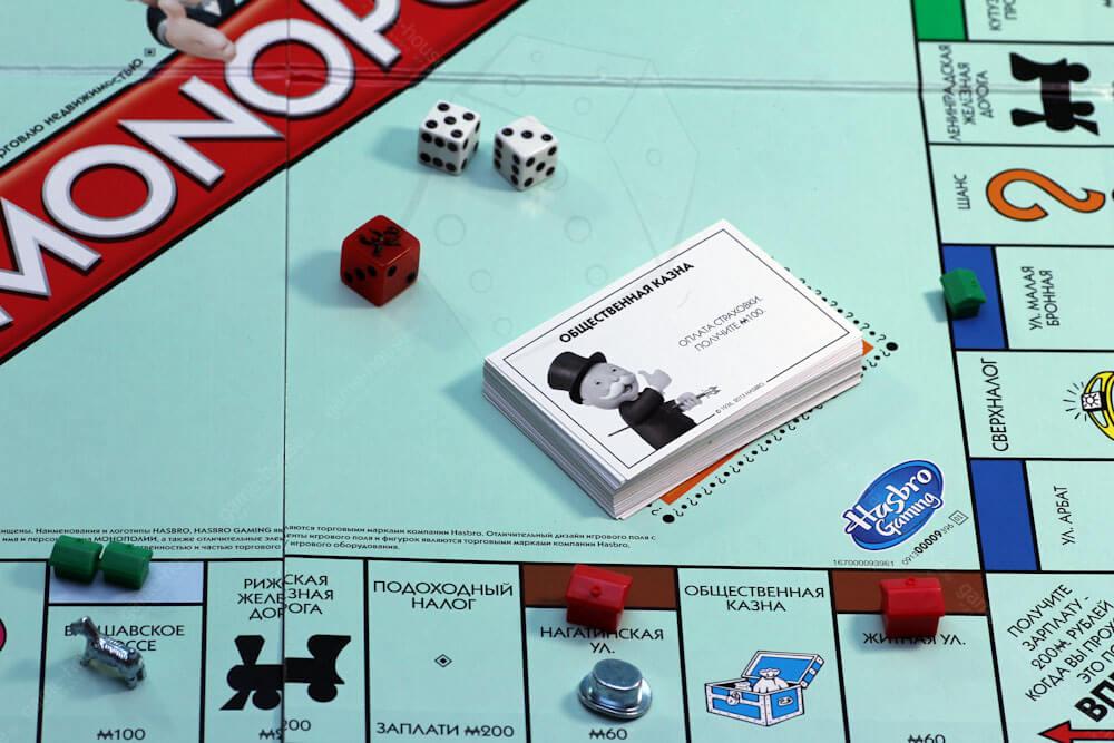 googles monopoly essay