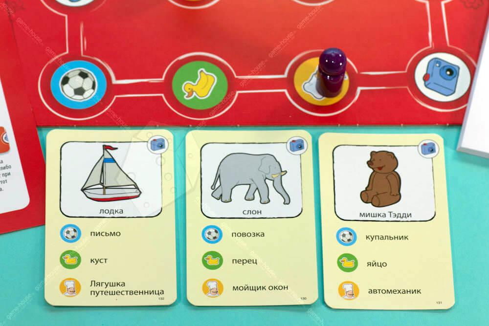Игра нарисуй и угадай для малышей