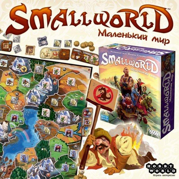 «Small World» в продаже!