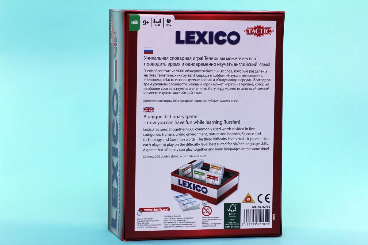 Lexico Учим Английский