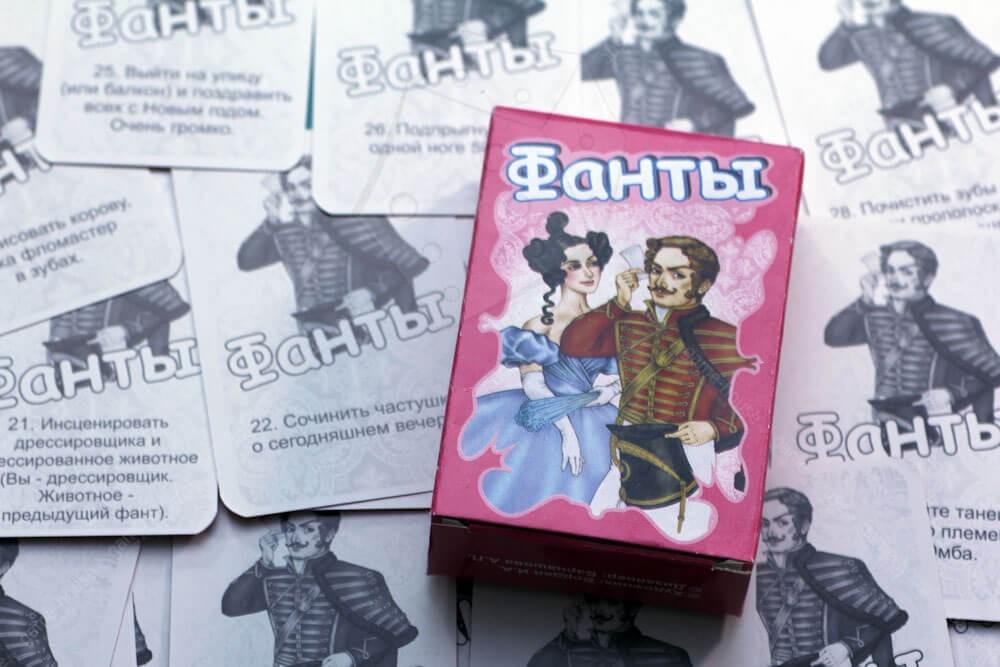 """Карты 3в1 """"Фанты, Мафия, Я знаменитость"""""""