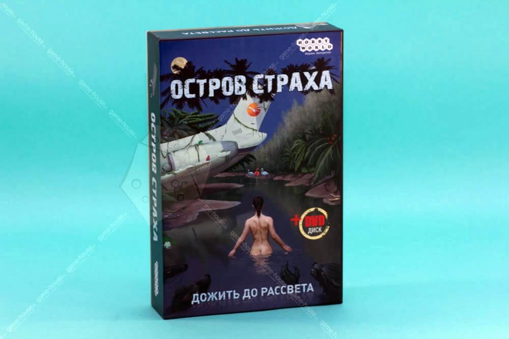 """Настольная игра """"Остров страха"""""""