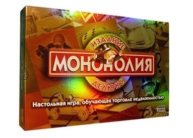 """Настольная игра """"Монополия Делюкс"""""""