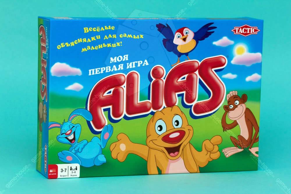 Моя первая Элиас (My first Alias)