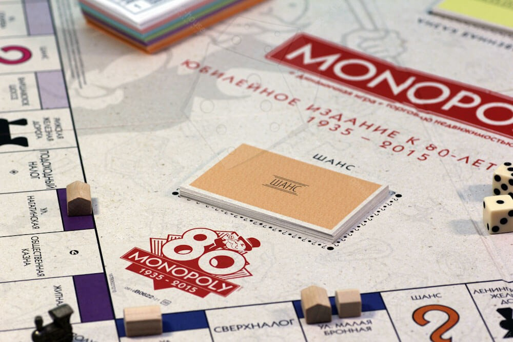Юбилейный выпуск Монополии 80 лет