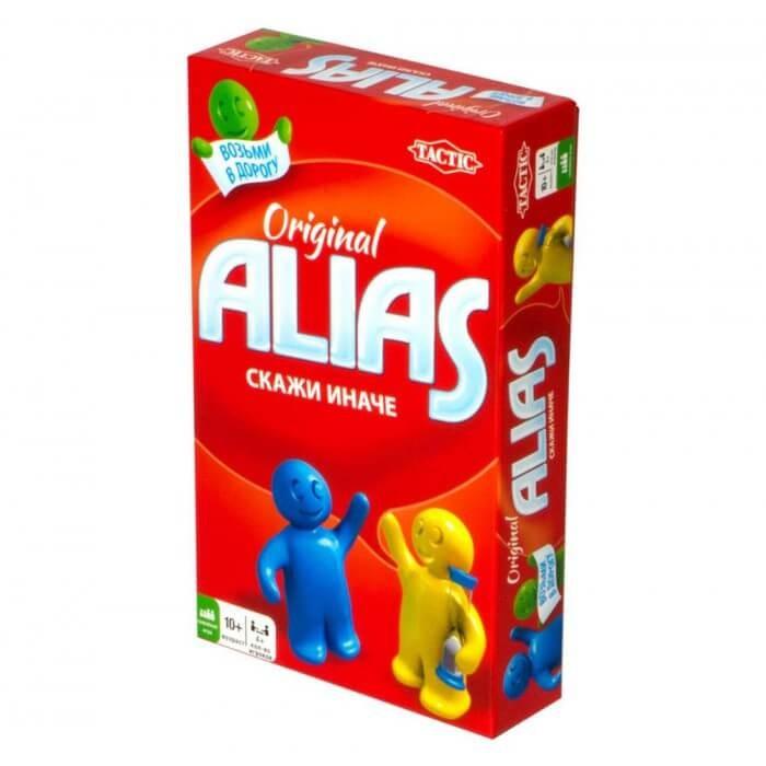 Элиас или скажи иначе компактная (Alias)