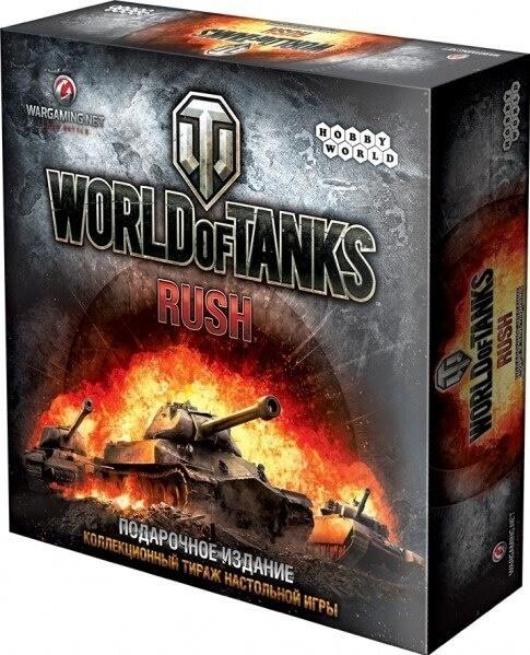 World of Tanks: Rush Подарочное издание