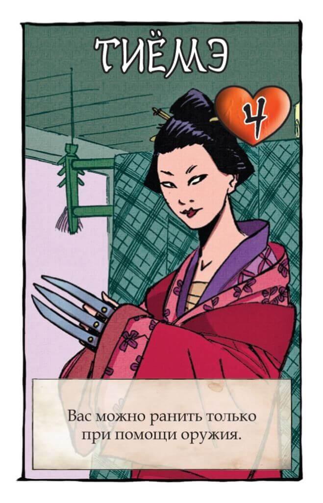 Бэнг! Меч самурая