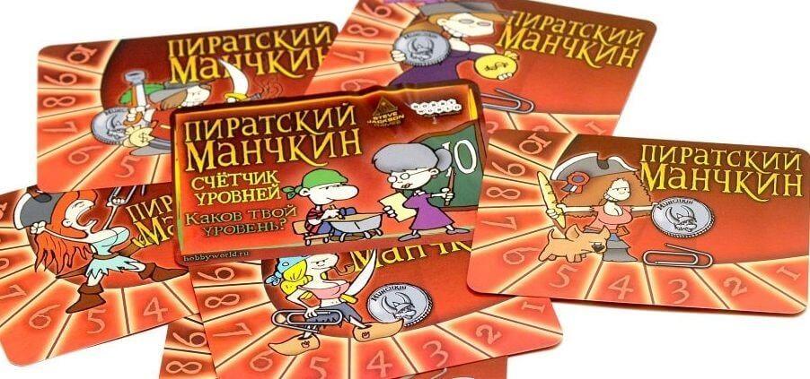 """Набор счетчиков уровней """"Пиратский Манчкин"""" красный"""