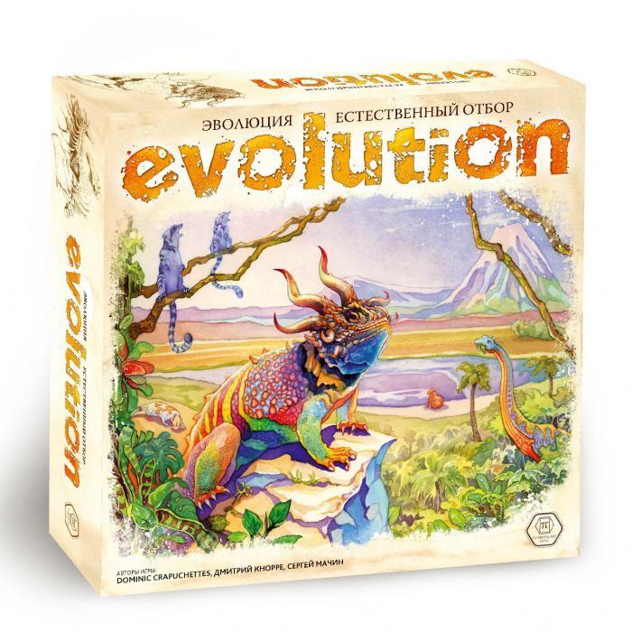Эволюция. Естественный отбор