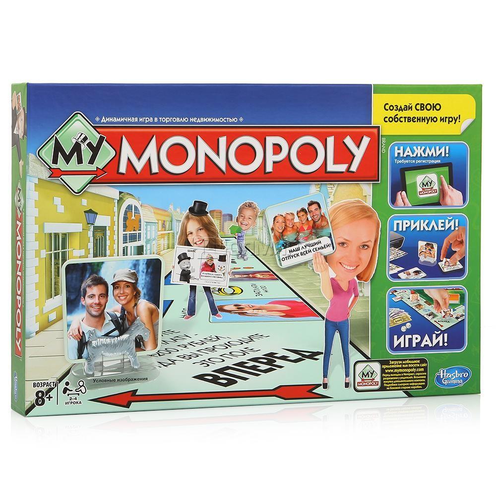 Моя Монополия