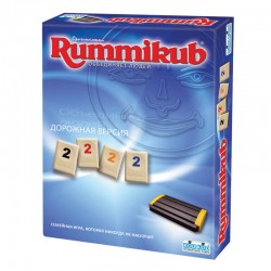 Руммикуб, дорожная версия