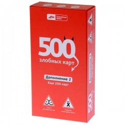 500 Злобных карт 2.0 Дополнение 2