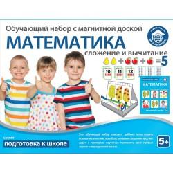 Математика: сложение и вычитание