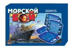 Морской бой ДК