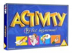 Активити (Activity) - Всё Возможно!