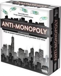 """Настольная игра """"Антимонополия"""" (AntiMonopoly)"""