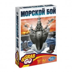 Морской бой, дорожная версия