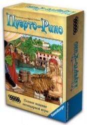 """Настольная игра """"Пуэрто Рико"""" (Puerto Rico)"""